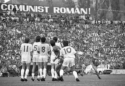 Cine inscrie golul din finala Cupei RSR 1989