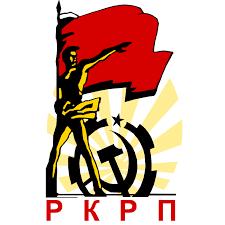 Imagini pentru partido comunista obrero revolucionario rusia