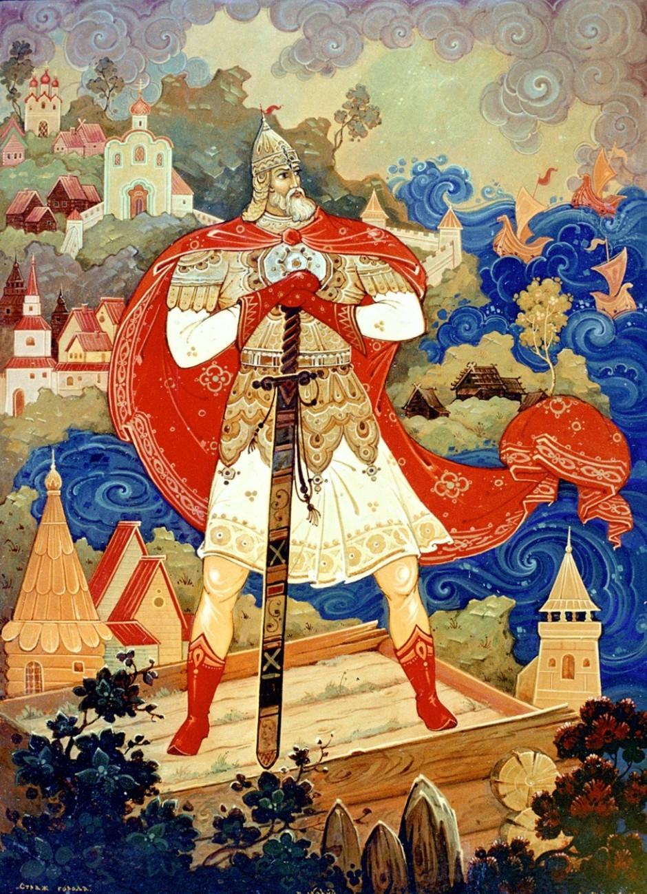 Príncipe Dmitri.