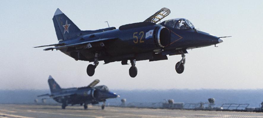 aviones-de-despegue-vertical-rusos.png?w